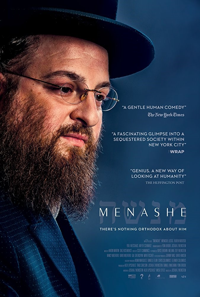 MENASHE (U) - 2017 USA 82 min - subtitled - Holocaust Memorial Day screening.